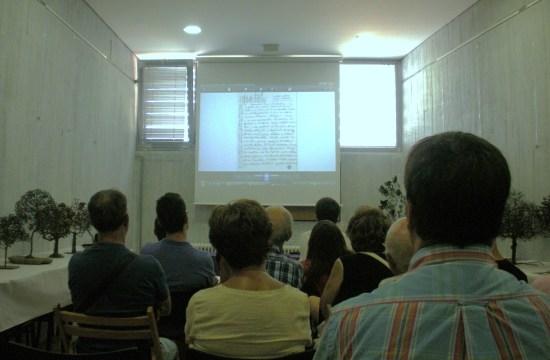 Cartas de Andrés Segovia a Salvador de Madariaga